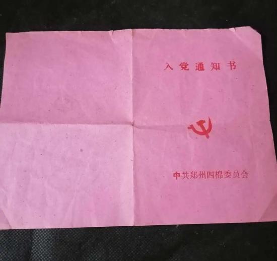 """时光流走告别,""""党物""""留存记忆——郑州南阳路街道党群里的红色记忆"""
