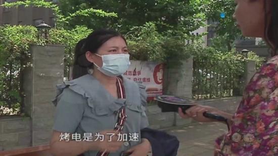 郑州雅月传承月子会所:女子花三万做产后修复,伤口没愈合反被烫出水泡!
