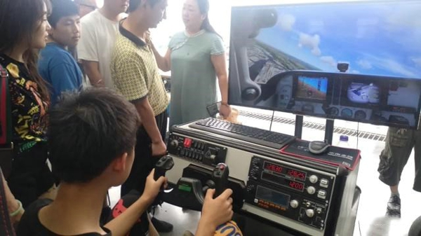 """郑州""""第二届网红直播航空嘉年华""""将于8月29、30日举办"""