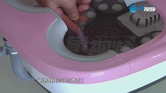 驻马店炎黄大药房:新买的足浴盆竟然漏电,大爷用完双脚发抖直接住院