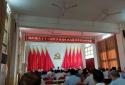 唐河县湖阳镇召开扶贫领域典型案例警示教育会
