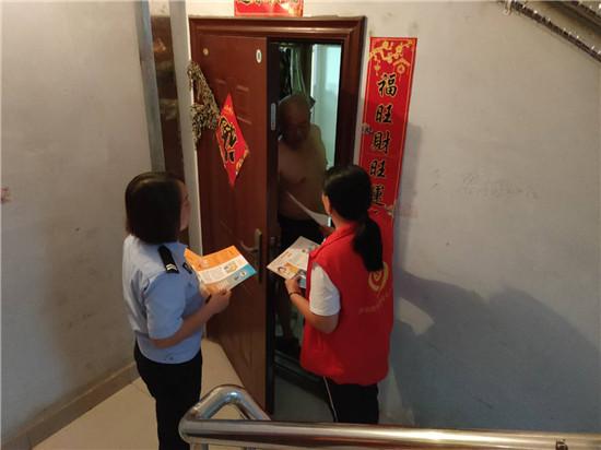 """郑州上街区济源路街道:抓住电信诈骗""""隐形手"""",基层在行动"""