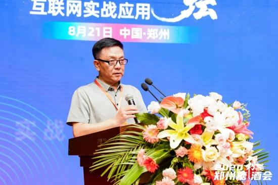 实战、实用、实效 中国食品行业互联网实战应用论坛精彩开讲