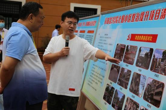 郑州南阳路街道:老旧小区整治议案落实否? 政协委员实地视察后点赞