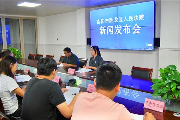 南阳卧龙区法院召开巡回审判新闻发布会:典型案例在《今日说法》栏目播出