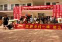 河南省国际医疗保健互动促进会扶贫走进新野县