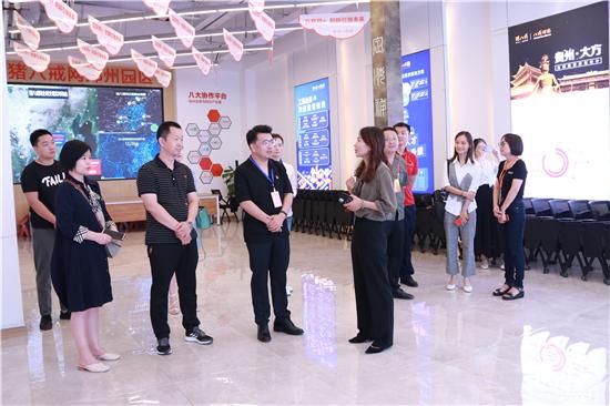 """高新区沟赵办事处开启""""2020探访创新榜样计划""""第二站"""