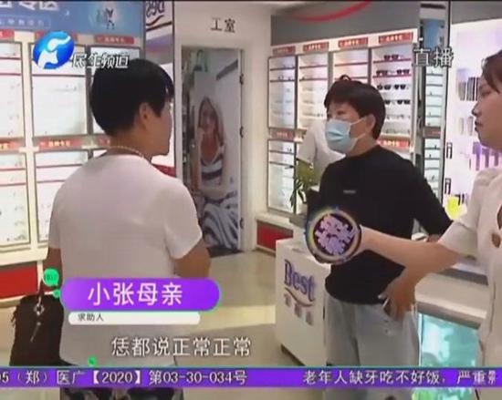 郑州宝视达眼镜店:女孩配戴眼镜后重影,店家:戴戴就习惯了,医院检查瞳距配错了,消费者:现在不戴眼镜也重影