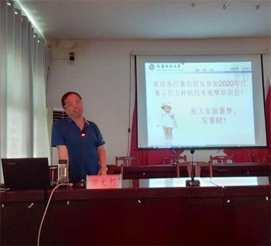 叶县龙泉乡邀请侯文邦教授做农业专题讲座