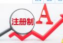 看好投资前景 中国经济向好增强外资信心