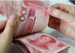 支付地位上移 人民币国际化再上新台阶