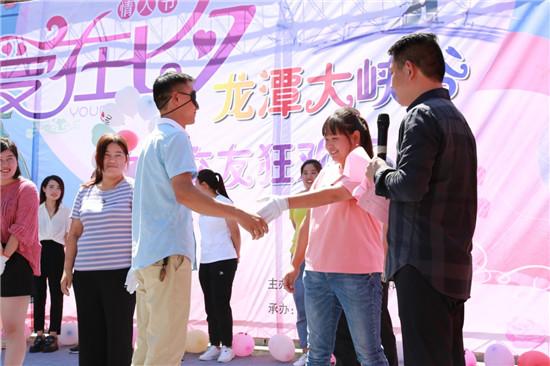 情满七夕丨2020龙潭大峡谷七夕旅行交友狂欢节!