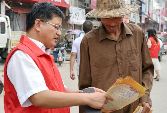 """正阳县永兴镇开展""""厉行勤俭节约,反对铺张浪费""""宣传活动"""