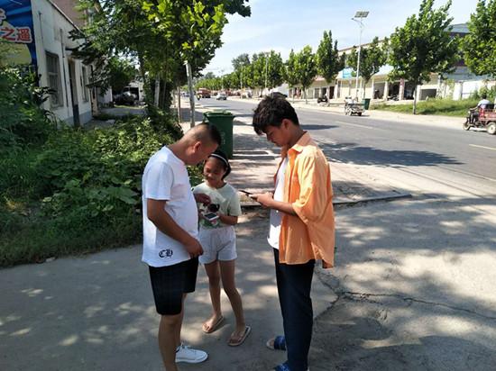 汝南县罗店镇让留守儿童快乐过暑假