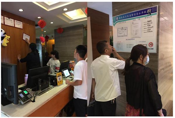 """郑州花园路街道办:检查""""六小""""门店 积极开展创卫复审工作"""