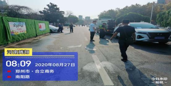 """郑州南阳路街道办事处多部门""""持续发力""""开展交通秩序综合整治行动"""