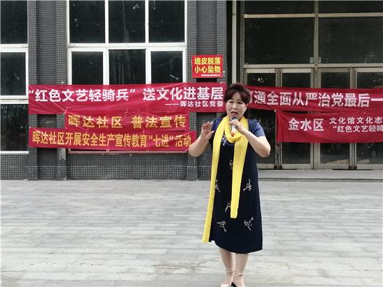 """南阳路街道综合文化服务中心:红色文艺轻骑兵 """"烹""""出欢乐送基层"""