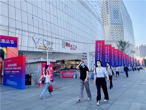 """2020""""温州男装中国行(郑州站)""""启动仪式在郑州大观国贸拉开帷幕"""