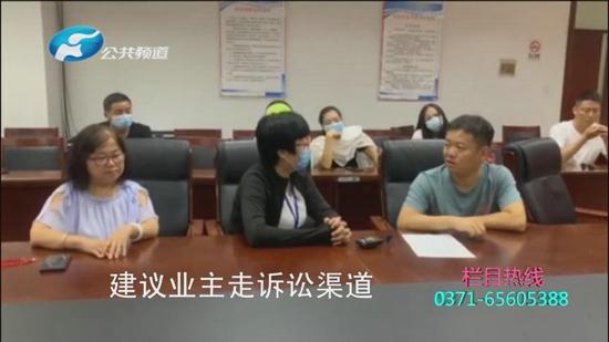 新郑市新尚轩辕湖:绿化变假草坪 业主拒绝验房