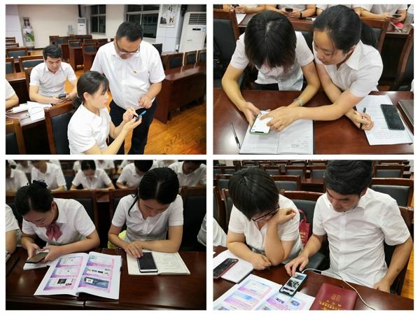 邓州农商银行举办美篇编辑制作培训班