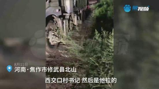 """修武县两个书记太猖狂!一个偷拉石料,一个威胁拆房!满嘴脏话""""我弄死你""""!"""