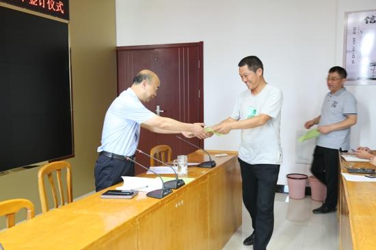 """汝南县财政局举行党员干部""""厉行节约、杜绝浪费、从我做起""""承诺书集中签订仪式"""