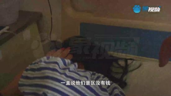 汝阳县龙隐景区滑道因大雨造成8人受伤 景区:没有钱 官方:封闭整改