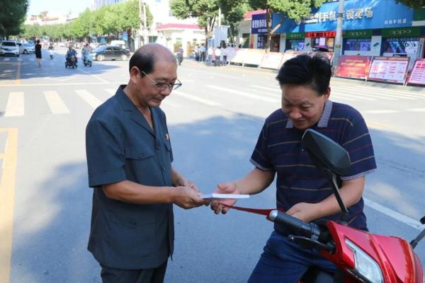 南召法院开展《民法典》普法宣传活动