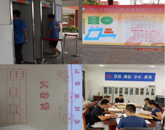 光山县司法局圆满完成2020年度行政执法证件换发审核上报工作