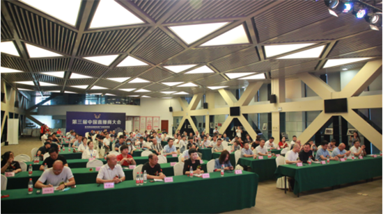 第三届中国直播电商大会暨河南省直播电商产业基地筹备新闻发布会在郑州召开