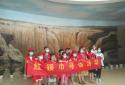 小记者走进黄河博物馆, 领略黄河文化 感受黄河精神
