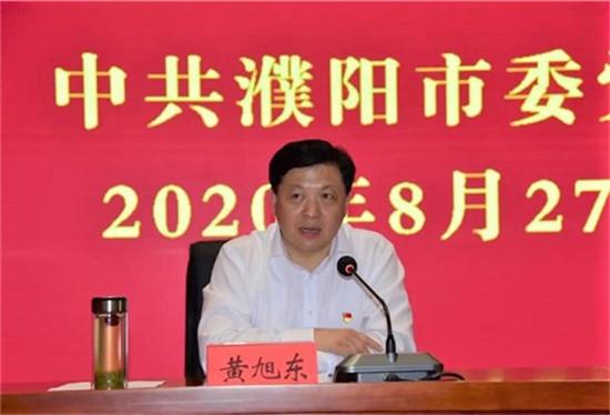 濮阳市委统战部长黄旭东为全市统战领导干部培训班学员作辅导报告