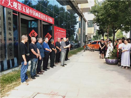 清莲——大观美术馆第五届中国画荷花作品专题展开幕