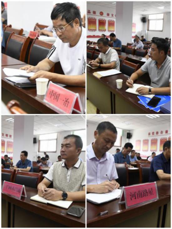 义马市交通运输局召开南环货运通道工程项目廉政建设专题会议
