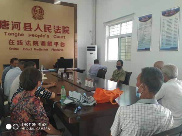 唐河县法院:9起劳务合同纠纷诉前一并化解