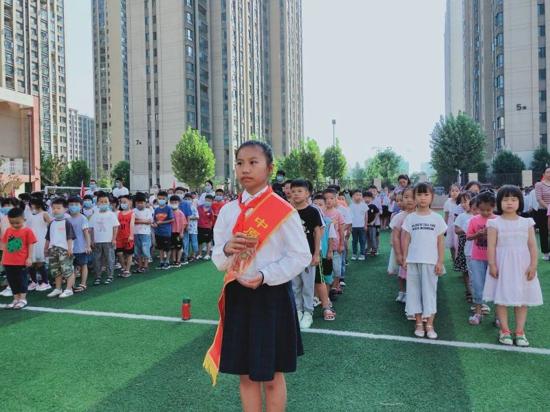 悦生长,越未来--郑州市中原区西悦城第一小学2020年新学期开学典礼