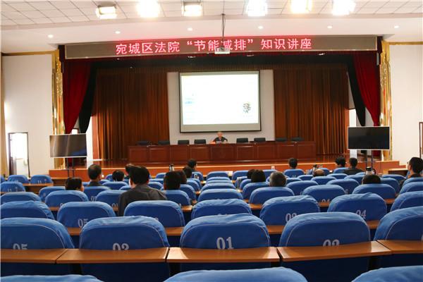 南阳市宛城区法院:绿色出行健体魄 司法服务更尽心