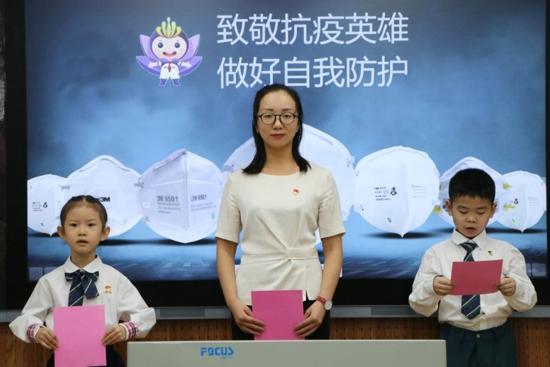 """郑州市中原区建设路小学举行""""传承红色基因 培育时代新人""""主题开学典礼"""
