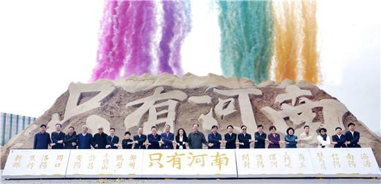 《只有河南》蘸着黄河水书写一部有故事,有情怀的黄河中原文化!