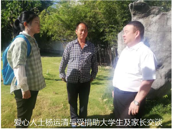内乡县城关镇:杨运清十年坚持不懈捐资助学50万元