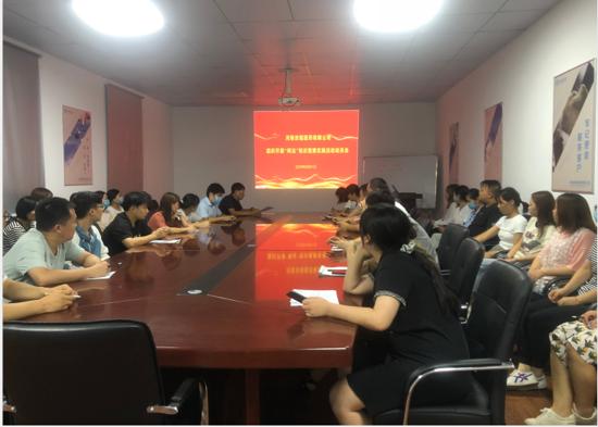 """河南吉程医药全体动员,积极参与""""两法""""知识竞赛活动"""