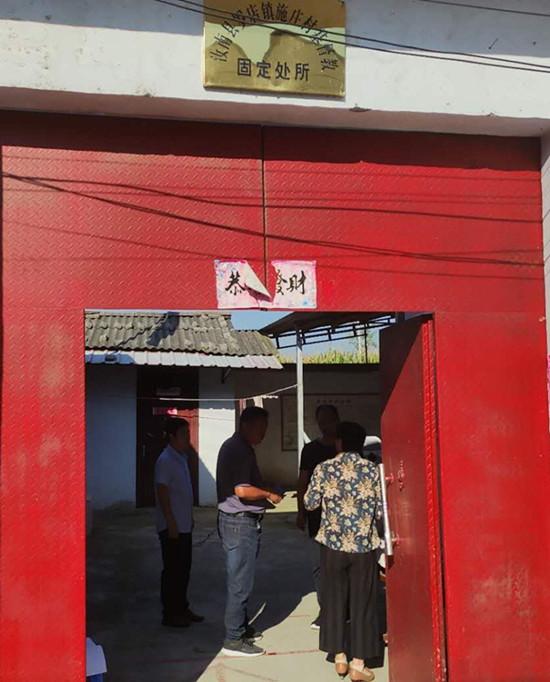汝南县罗店镇开展宗教活动场所安全检查