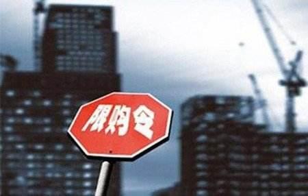 """确保房住不炒 杭州发布限购新政给前期政策""""打补丁"""""""