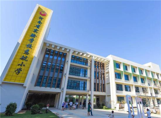 签约!融创空港宸院携手河南省实验慈航小学,打造郑州下一个教育主场!