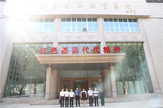 河南省委统战部办公室党支部参观国防教育基地
