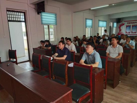 汝南县金铺镇组织观看全国抗击新冠肺炎疫情表彰大会