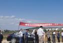 """""""南阳市2020年烟田绿肥播种现场会""""在内乡县岞曲镇召开"""