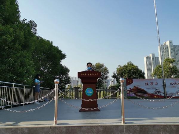 长大后,我就成了您 ——郑州市五龙口小学庆祝第36个教师节拉开帷幕