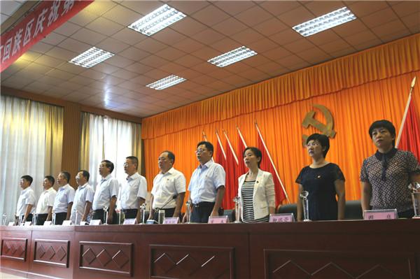 开封市顺河回族区召开庆祝第36个教师节暨表彰大会