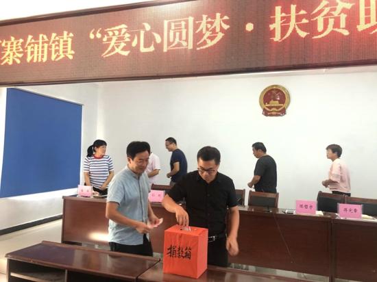 遂平县石寨铺镇:金秋助学情暖学子 精准扶贫助力圆梦